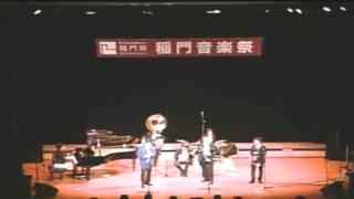 稲門音楽祭(小野記念講堂)9/14