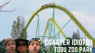 Coaster Idiots Get Lost in a Rice Field Trying To Ride a Roller Coaster!! - Tobu Zoo Vlog (??????)