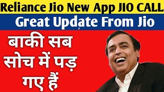 Reliance jio big update - jio 4G voice now jio call with enhancing features