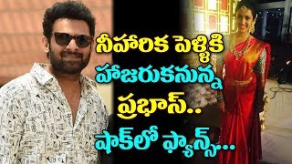 Chiranjeevi and Prabhas Chief Guest For Niharika Happy Wedding Pre Release Event | Top Telugu Media