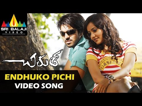 Enduko Pichi Pichiga Video Song - Chirutha (Ramcharan Neha Sharma...
