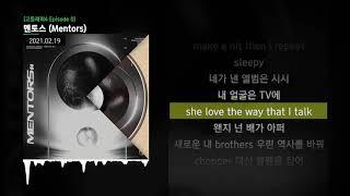 고등래퍼4 - 멘토스 Mentors 고등래퍼4 Episode 0ㅣ/가사