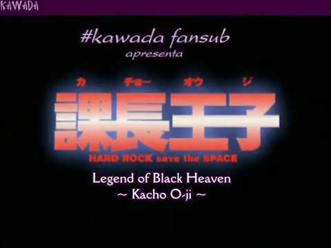 Legend of Black Heaven is listed (or ranked) 37 on the list The Best Music Anime of All Time