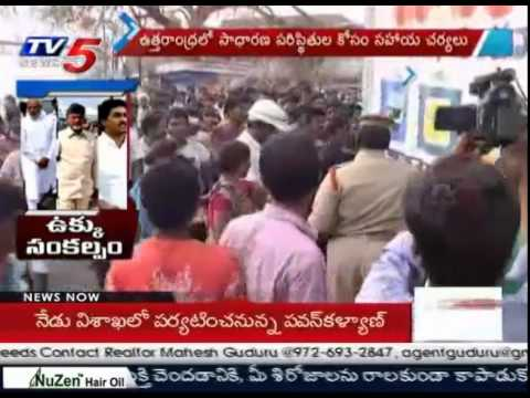 Central And State Government Aid To Hudhud Victims