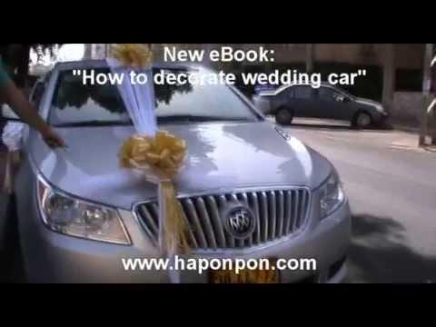 איך תקשטו בעצמכם את רכב החתונה - EBOOK חינם!
