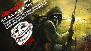 Игры S.T.A.L.K.E.R Для Android