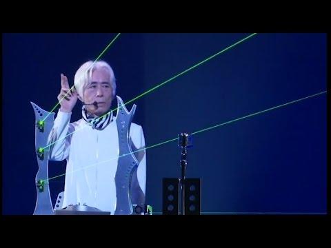 Susumu Hirasawa - Niwashi King - Live Hybrid Phonon