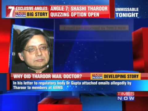 Sunanda Pushkar Death Mystery :shashi Tharoor-doctors Email Trail video