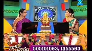 Subhamasthu - Episode 401 - July 28, 2014