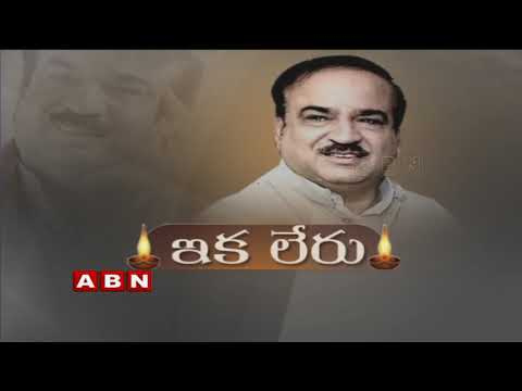 Parliamentary Affairs Minister Ananth Kumar passes away | ABN Telugu
