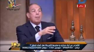 العاشرة مساء  مساعد وزير الداخلية لـ