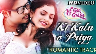 download songs KI KALU KI KALU SATHIA | Romantic Film Song I TU JE SEI I Sarthak Music video