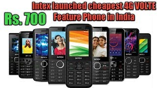 Intex to manufacture Reliance JIO 4G VOLTE Feature Phone, Intex Turbo+ 4G Rs 700 launched in India