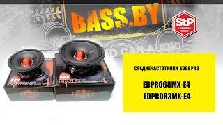 edge edpro68mx и edpro83mx