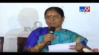 Konda Surekha Press Meet