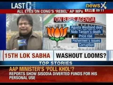 NewsX: Manmohan Singh hopes Telangana bill to be passed in last Parliament Session