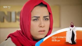 Kahani Zindagi Ki - Episode#240- Promo- 14 Nov,2016 - SEE TV