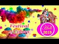 Holi Special Status 2019 | Happy Holi WhatsApp Status Video | Playing Kids Slusha