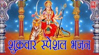 शुक्रवार स्पेशल भजन : बधाई बाजे माँ के भवन में   Mata Rani Bhajan   Rathore Cassettes
