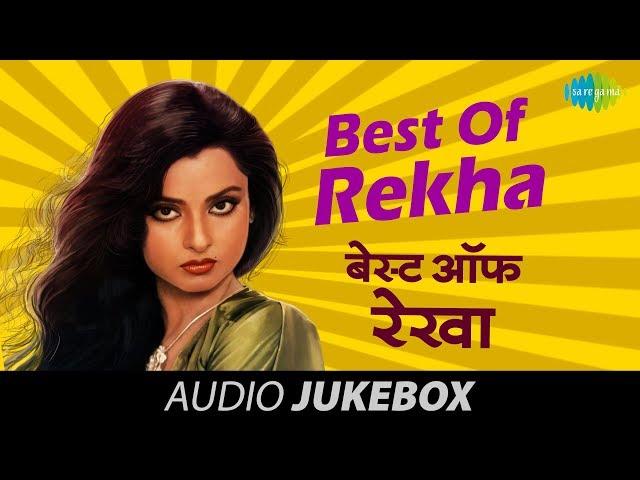Hits Of Rekha - In Ankhon Ki Masti - Old Hindi Songs - Best of Rekha - Jukebox