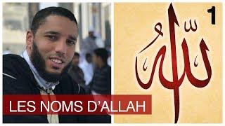 1- Explication des Noms d'ALLAH. Rachid ELJAY