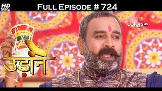 Download Udann Sapnon Ki - 24th February 2017 - उड़ान सपनों की - Full Episode (HD) 3Gp Mp4