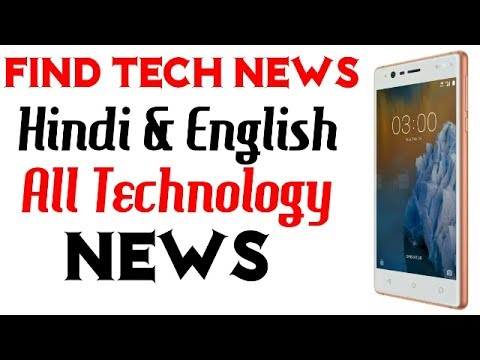 Tech News Find Easily Hindi & English | Technology Topics | All Tech News | Hindi