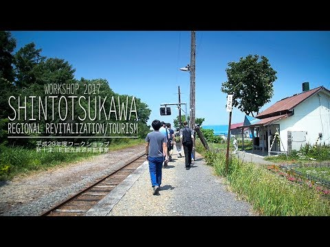 Hokkaido University - Shintotsukawa Workshop 2017