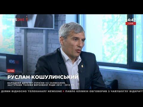 Боротьба з корупцією та олігархами, дострокові вибори, медична реформа: Руслан Кошулинський про актуальне