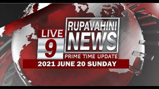 2021-06-20 | Channel Eye English News 9.00 pm
