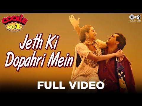 Jeth Ki Dopahri Mein Paaon Jale Hai - Coolie No 1 - Govinda...