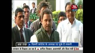 Narendra Modi Has Destroyed The Indian Financial System Through His Actions, Alleges Rahul Gandhi