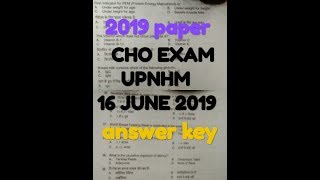 ANSWER KEY CHO PAPER 2019 | NHM PAPER ANSWER KEY 2019