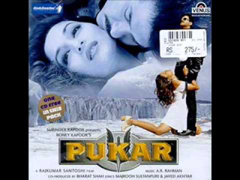 Ek Tu Hi Bharosa (Pukar) -  Track sequenced & programmed by...