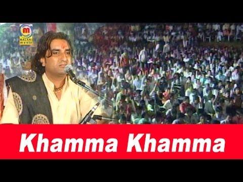 Khamma Khamma O Runiche Ra | Prakash Mali New Bhajan | Ramdevji Bhajan 2014 video