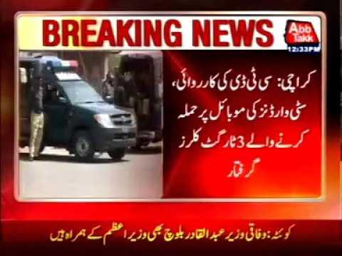 Karachi: CTD operation , Three target killers arrested