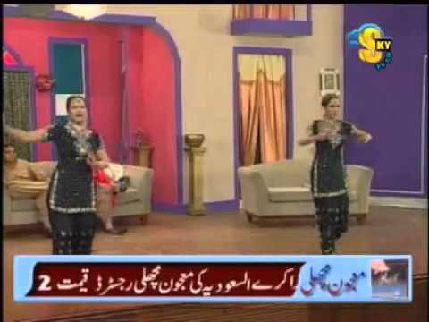 Chan Chana Chan Mujra - Deedar And Nargis Dance   Pakistani Mujra.flv video