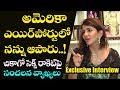 Manchu Lakshmi React On  America Sex Racket   Manchu Lakshmi Exclusive Interview   Film Jalsa thumbnail
