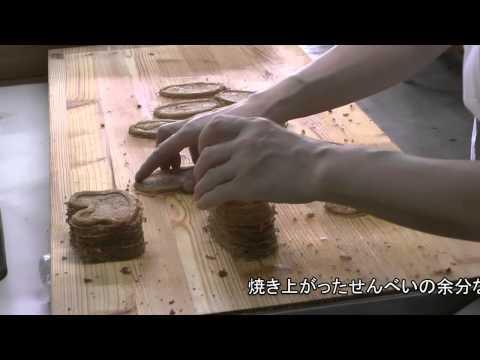 下呂市 「有限会社 尾張屋製菓」 ~栃の実スイーツ~