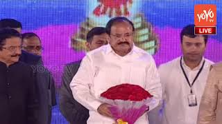 Honorable Political Leaders on the Stage | World Telugu Conference 2017 |#Hyderabad