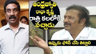 Mohan Babu Funny Comments On ABN Radha Krishna | Mohan Babu Latest Press Meet | Filmylooks