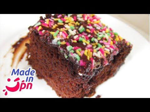 Receita de bolo de chocolate fofinho com cobertura