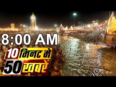 Over 5 Crore Hindu Devotees Expected To Take Holy Dip At Simhasth Today & More
