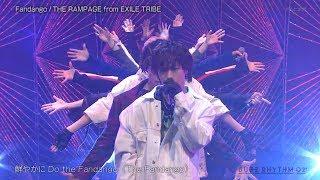 THE RAMPAGE 【Fandango】 HD LIVE w/ Romaji Lyrics