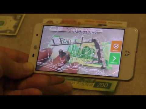 Гознак запустил мобильное приложение для проверки подлинности новых купюр