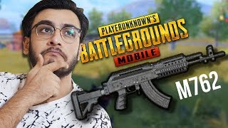 HOW TO FIND THE BERYL M762 IN PUBG MOBILE