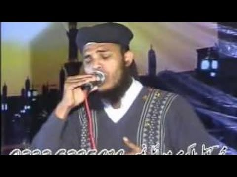 Hafiz Abu Bakar - New Album 2013 - Track 3 - Koi Kese Samaj Paye Ga video