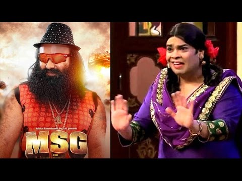 Palak ARRSTED For Making Fun Of MSG | Comedy Nights With Kapil