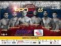 Прямая трансляция международного турнира по смешанным единоборствам лиги ProFC 63 mp3