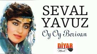 Seval Yavuz - Berivan (Official Audio)